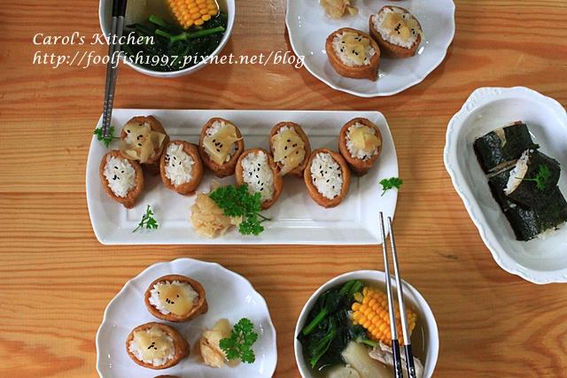 壽司薑 12