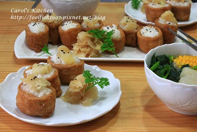 壽司薑 14