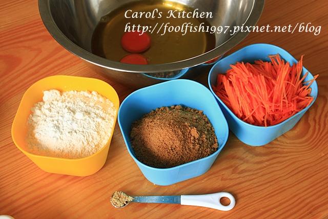 紅蘿蔔蛋糕IMG_3539
