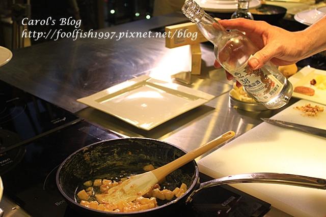 禾法頌米其林聖誕餐IMG_5095