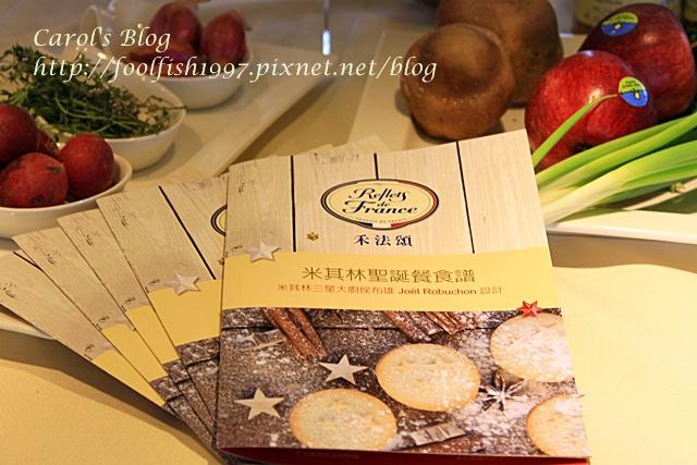禾法頌米其林聖誕餐IMG_4711
