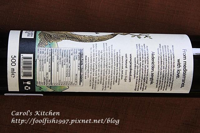 Pina土耳其橄欖油IMG_5249