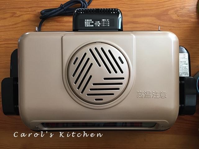 象印多功能燒烤器 02.jpg