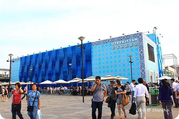 Blog 2010上海世博國家館 05.JPG