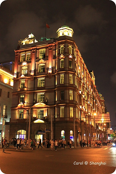 Blog 2010上海-外灘 15.JPG