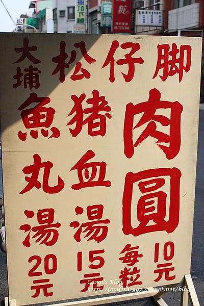 車城牡丹滿州遊 10.JPG