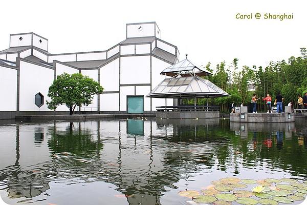 蘇州博物館 01.JPG