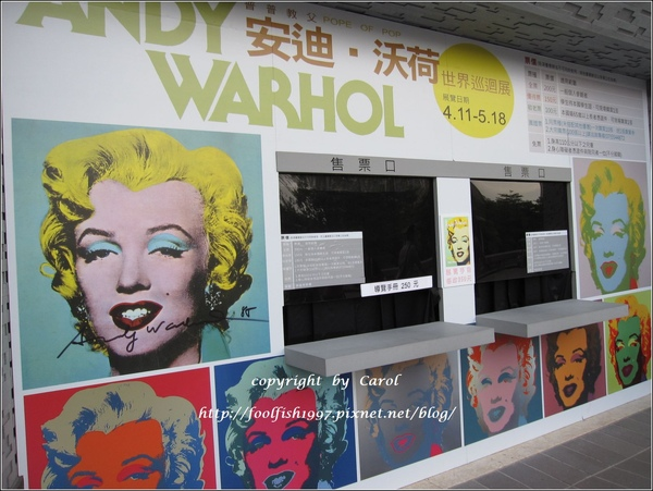 Andy Warhol 01.jpg