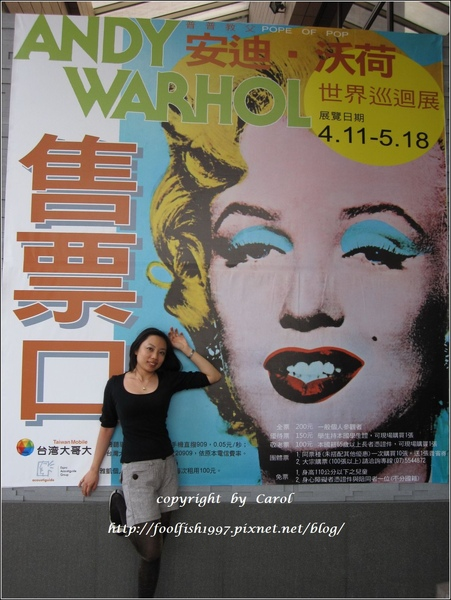 Andy Warhol 02.jpg