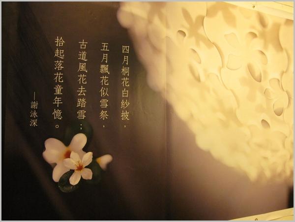 Kaohsiung Design Festival 02.jpg
