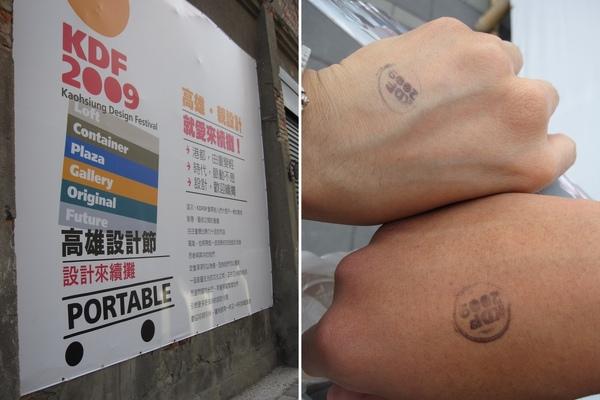 Kaohsiung Design Festival 03.jpg