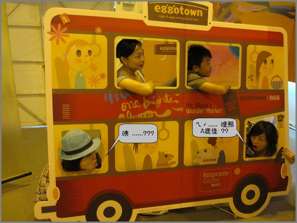 Kaohsiung Design Festival 05.jpg