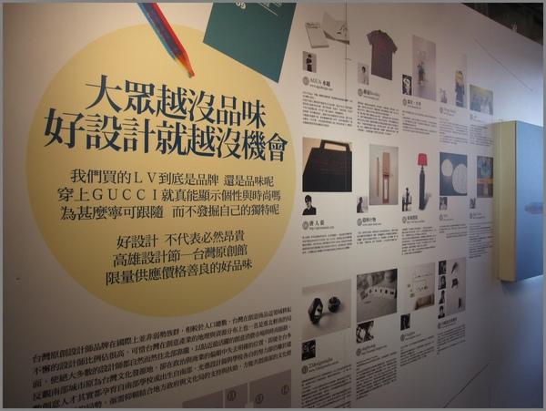 Kaohsiung Design Festival 08.jpg