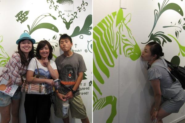 2009 Kaoshuing Design Festival 14.jpg