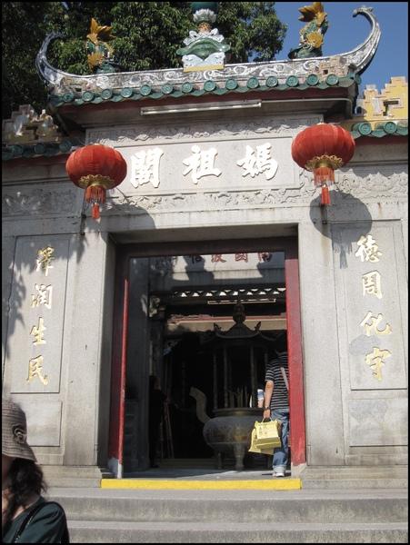 Macau 016.jpg