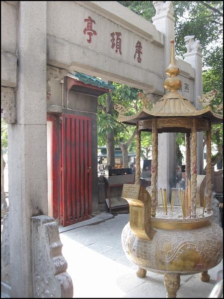 Macau 017.jpg