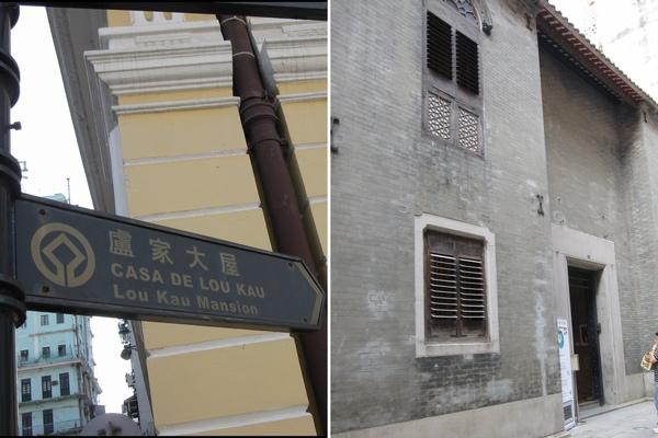 Macau 014.jpg