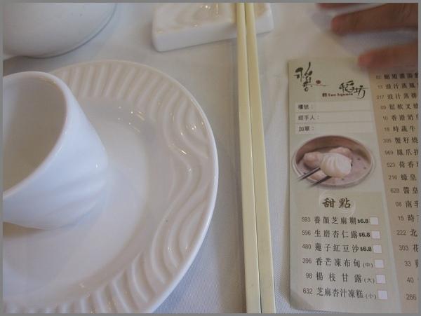 Food 20.jpg