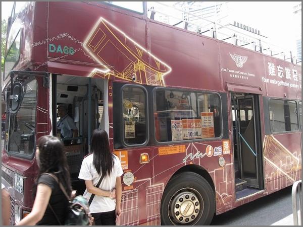 Hong Kong 12.jpg