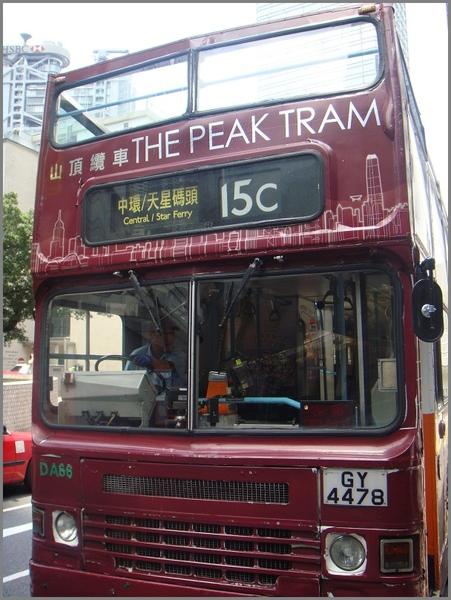 Hong Kong 14.jpg