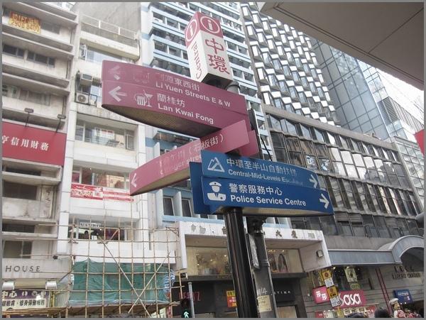 Hong Kong 37.jpg