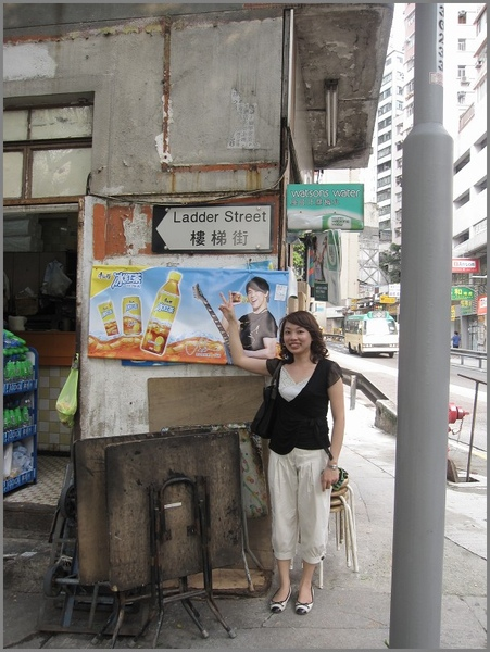 Hong Kong 47.jpg