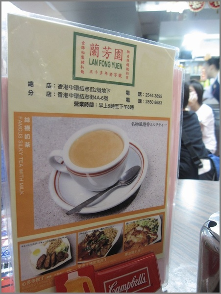 Food 35.jpg
