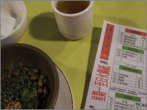 Food 47.jpg