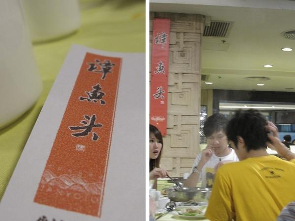 Food 49.jpg