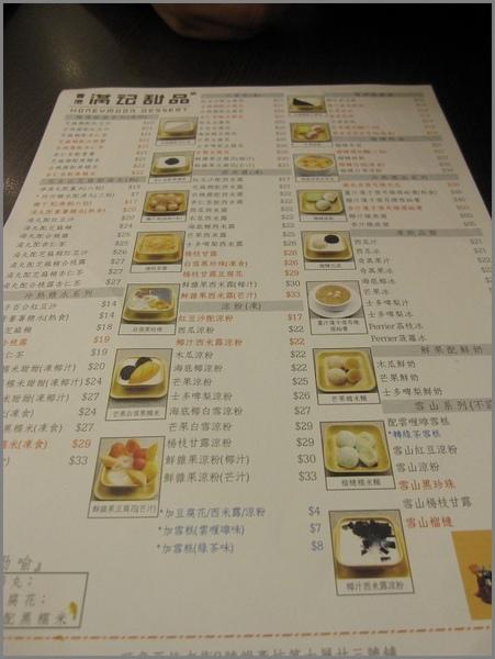 Food 86.jpg