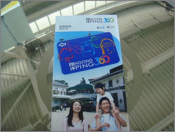 Hong Kong 65.jpg