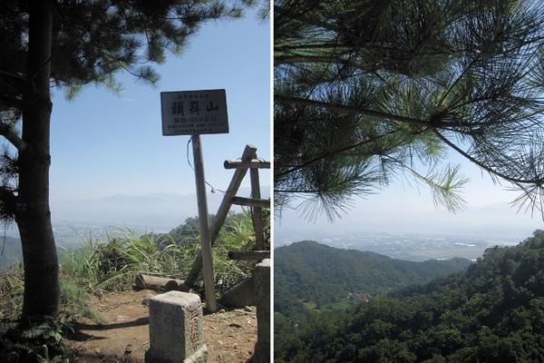 頭嵙山 14.jpg