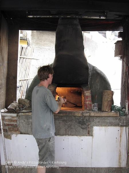Andy's pizza garden 03.jpg