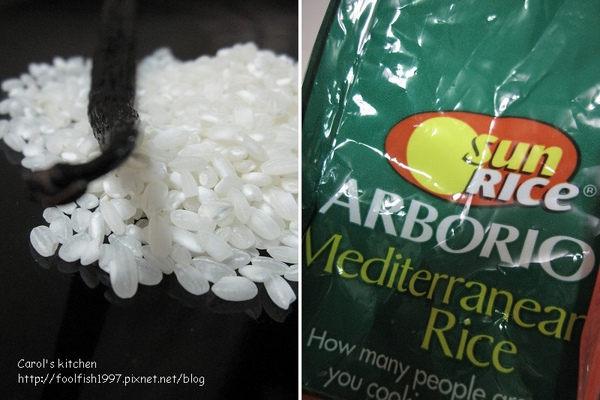Rice Pudding 04.jpg