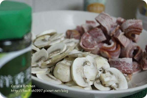 培根蘑菇鹹蛋塔 10.JPG