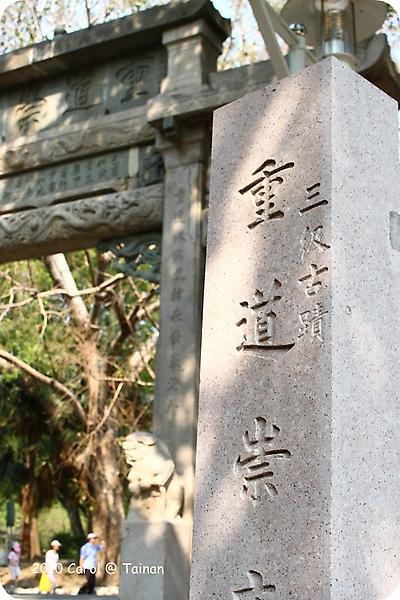 2010台南公園賞花季 05.JPG