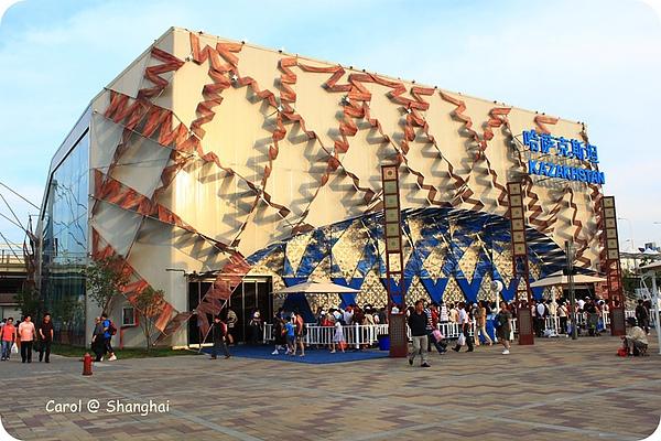 Blog 2010上海世博國家館 02.JPG