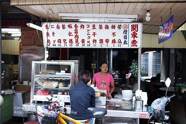 車城牡丹滿州遊 11.JPG