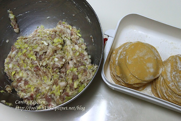 胡蘿蔔韭黃豬肉水餃 06.JPG