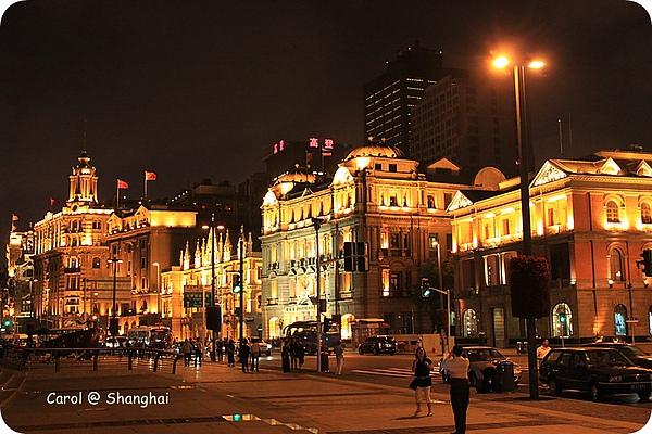 Blog 2010上海-外灘 22.JPG