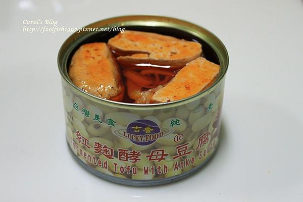 臭豆腐+台式泡菜 04.JPG
