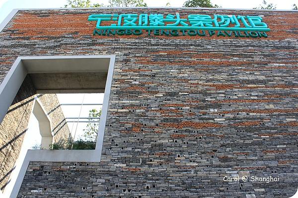 Blog 2010上海世博城市館 27.JPG