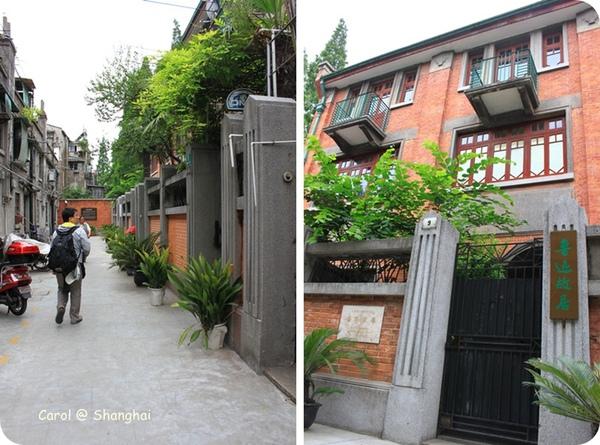 Blog 2010上海-思南路 23.jpg