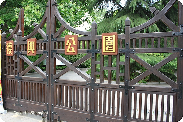 Blog 2010上海-思南路 15.JPG