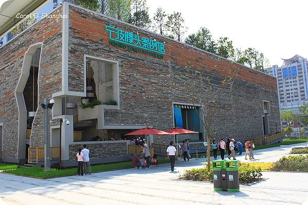 Blog 2010上海世博城市館 26.JPG