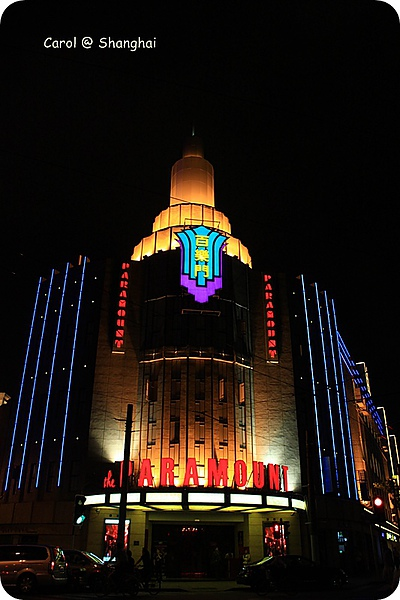Blog 2010上海-外灘 27.JPG