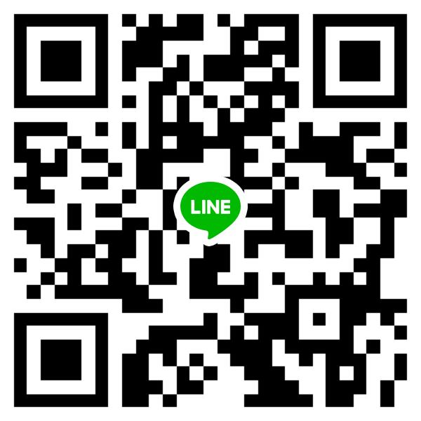 掃QRcode加LINE好友!