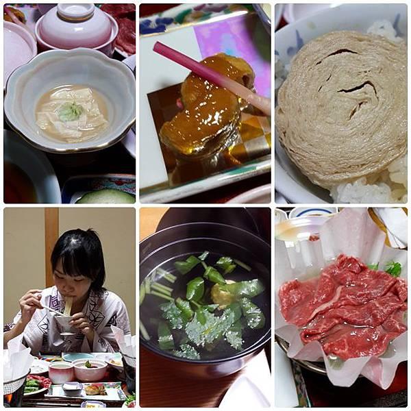 food08