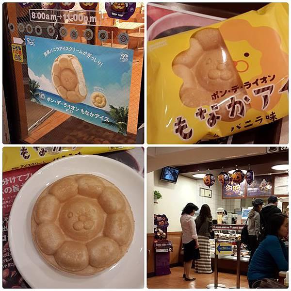 food16