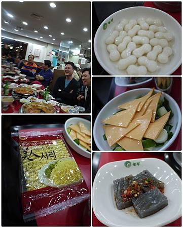 food09